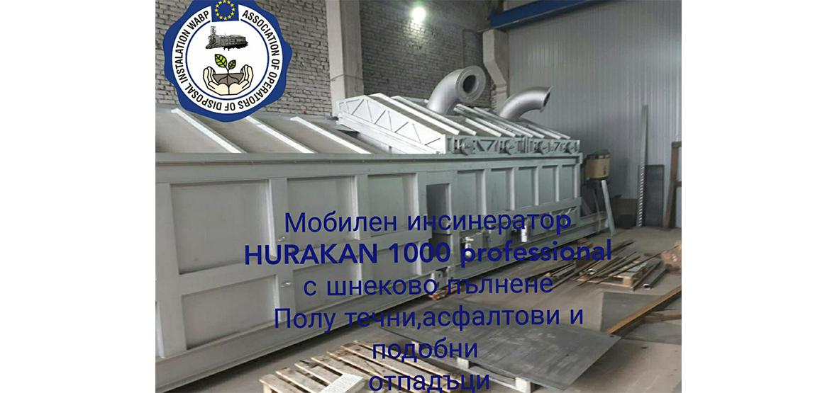 IMG-105da381214be1561e3b1a7039a87fdd-V.jpg